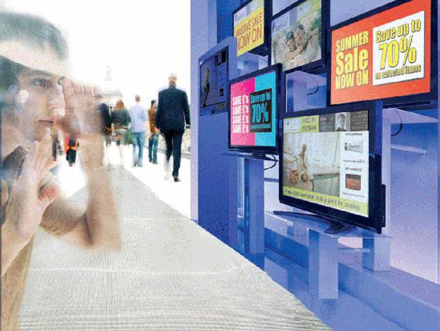 Mídia Digital Signage Curitiba